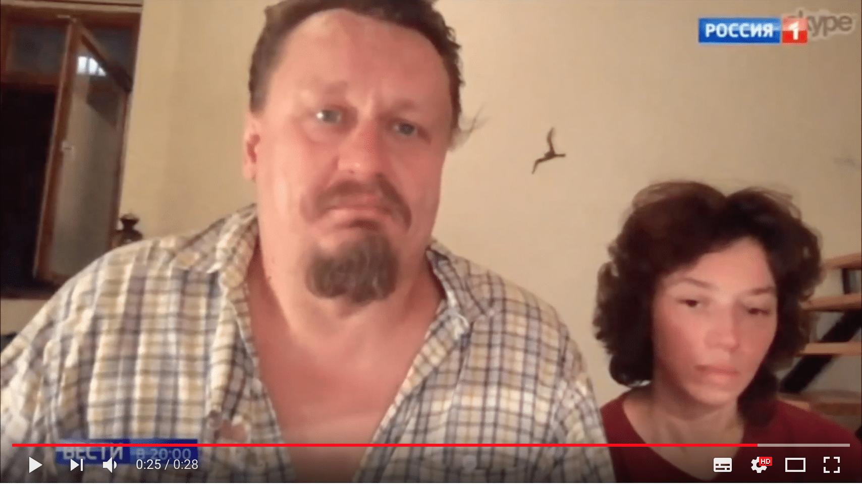 Das Anarcho-Künstlerpaar inszeniert sich in Youtube-Videos gerne selbst.