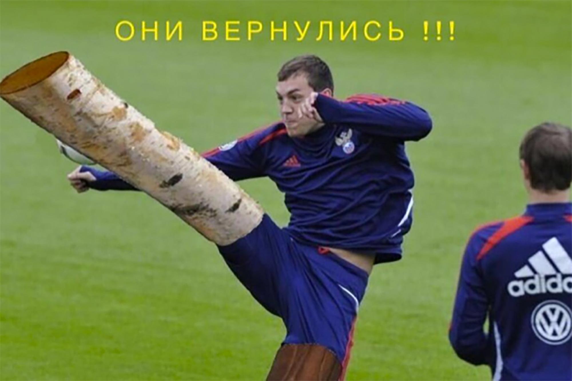 «Sie sind zurück», spottet ein russischer Blog über das russische Nationalteam.